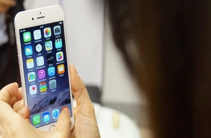 How to access iCloud Drive on iPhone